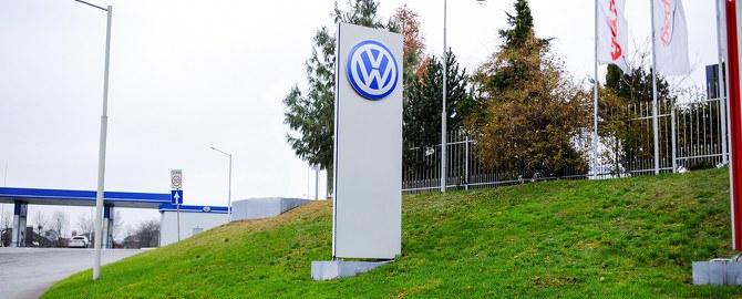 Вік-Експо | офіційний сервіс-партнер Volkswagen та SEAT