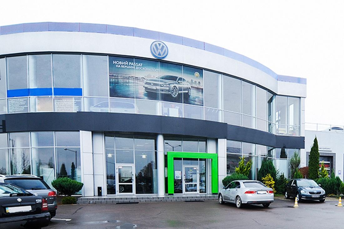 Автосалон VW